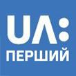Перший (UA)